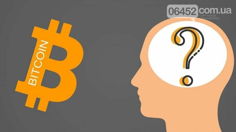 19a490587be0 Курс криптовалют онлайн, купить Bitcoin - Объявления на 06452.com.ua