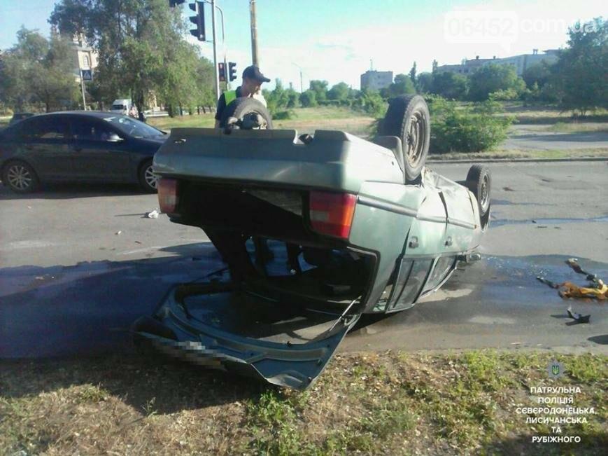 В результате ДТП в Северодонецке пострадал один из водителей (фото), фото-3