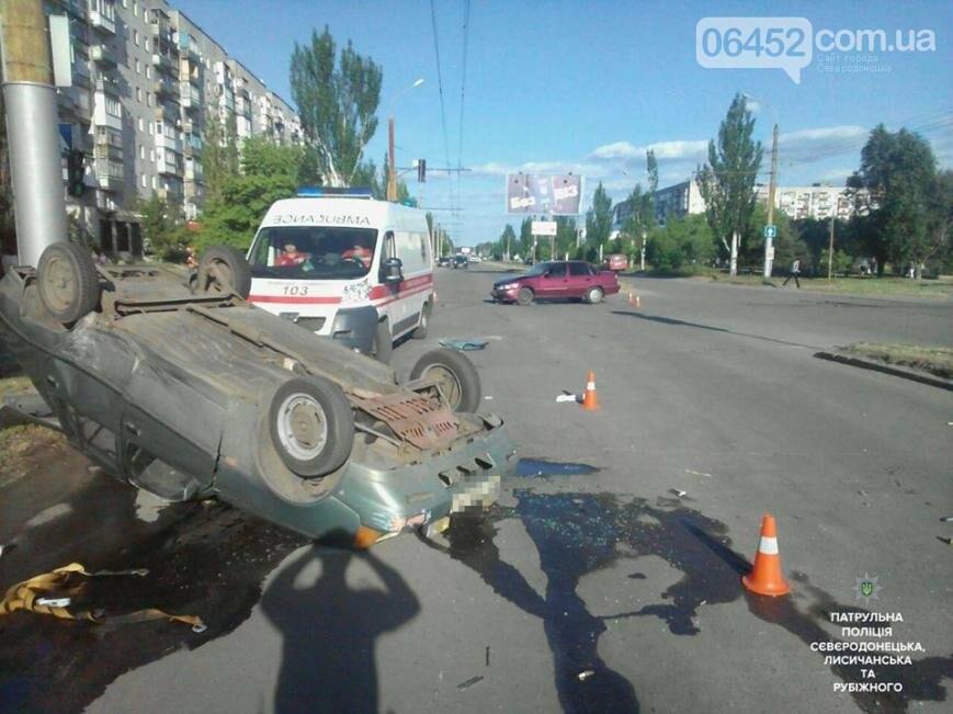 В результате ДТП в Северодонецке пострадал один из водителей (фото), фото-2