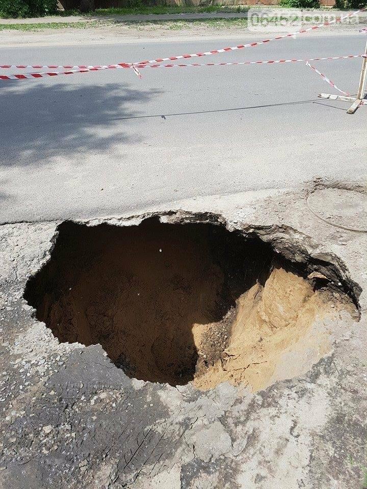 Посреди Северодонецка провалился участок дороги (фото), фото-3