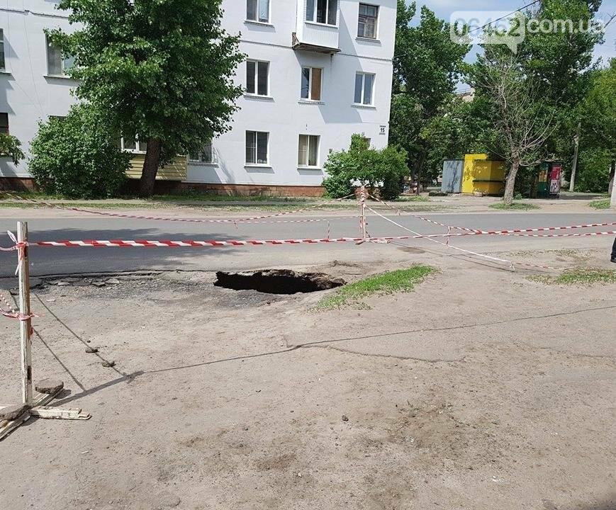 Посреди Северодонецка провалился участок дороги (фото), фото-2