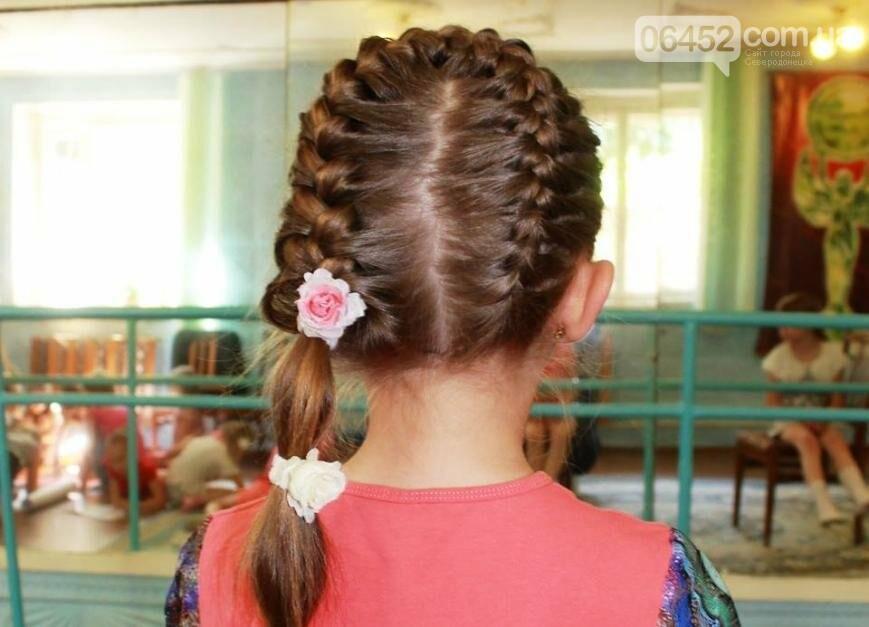 Праздник маленьких принцесс прошел в Северодонецке (фото), фото-9