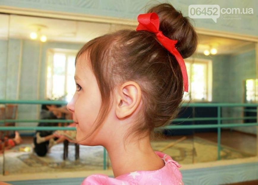 Праздник маленьких принцесс прошел в Северодонецке (фото), фото-5