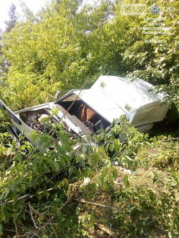 В Северодонецке спящий водитель вылетел в кювет, фото-1