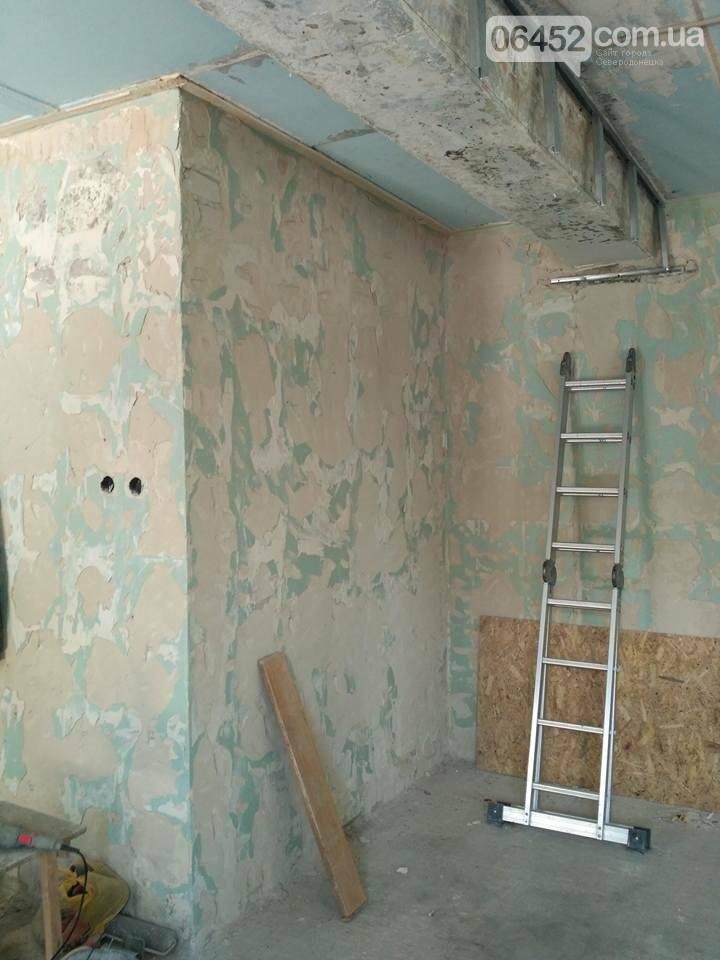 В Северодонецкой горбольнице ремонтируют пищеблок (фото), фото-4