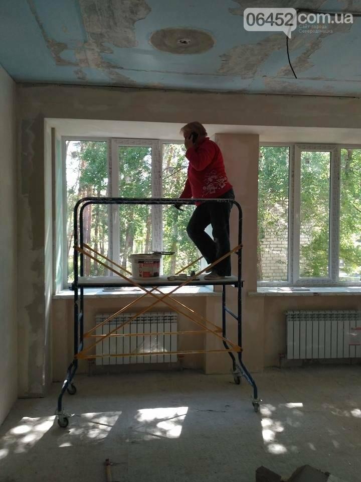 В Северодонецкой горбольнице ремонтируют пищеблок (фото), фото-7
