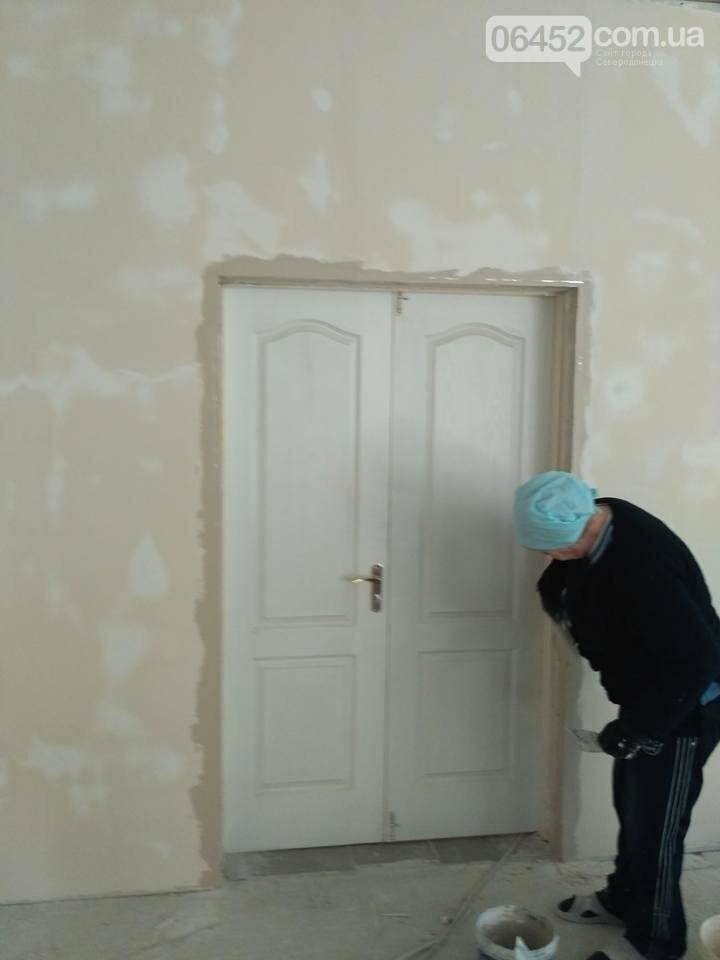 В Северодонецкой горбольнице ремонтируют пищеблок (фото), фото-10