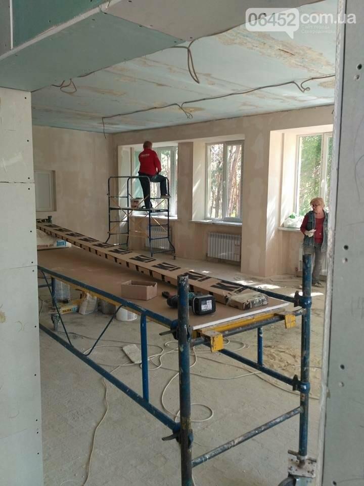 В Северодонецкой горбольнице ремонтируют пищеблок (фото), фото-8