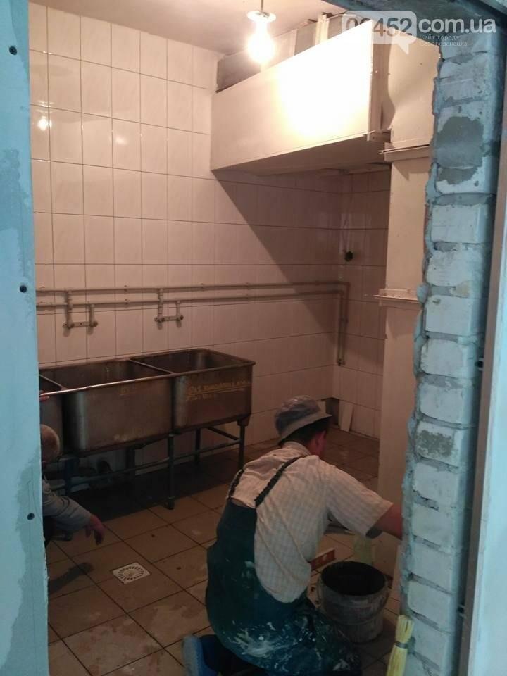 В Северодонецкой горбольнице ремонтируют пищеблок (фото), фото-2