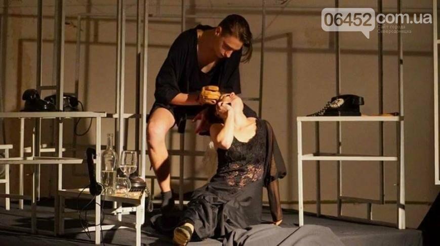 """Невероятная драма """"Голоса"""" на сцене Северодонецка (фото), фото-2"""