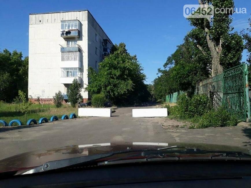 Северодончане поставили под угрозу детский сад и школу (фото), фото-1