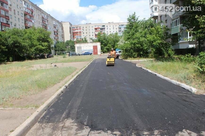 В Северодонецке ремонтируют внутриквартальные дороги (фото), фото-3