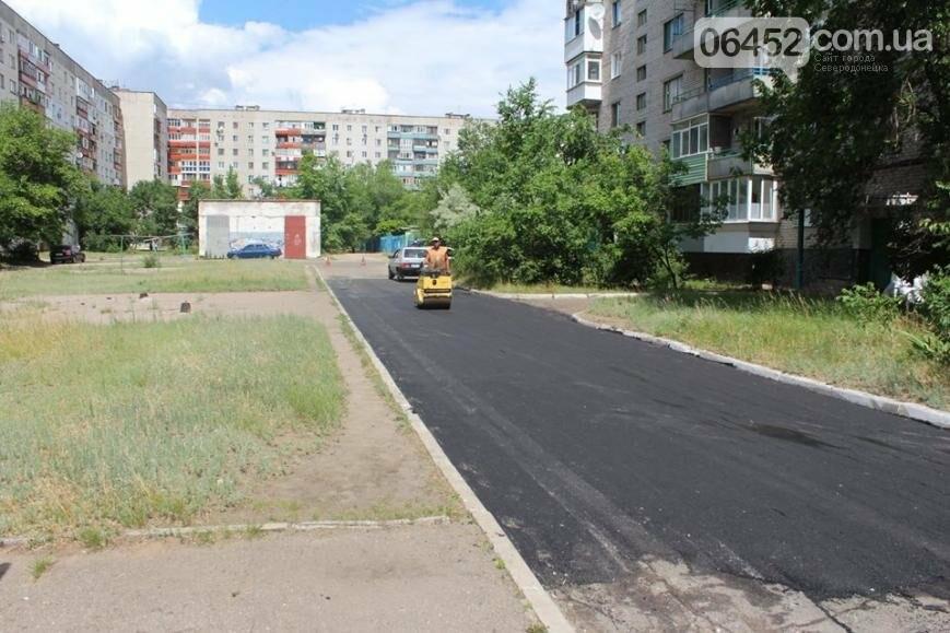 В Северодонецке ремонтируют внутриквартальные дороги (фото), фото-2