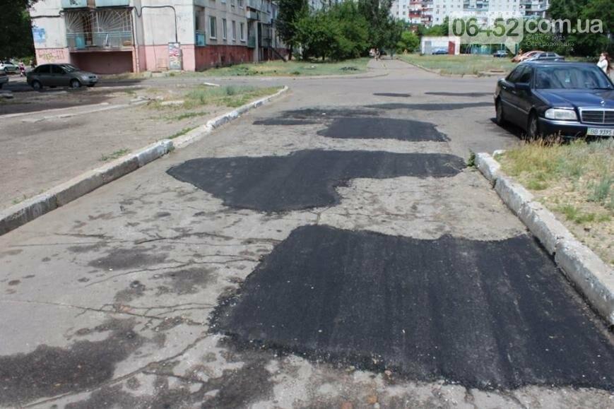 В Северодонецке ремонтируют внутриквартальные дороги (фото), фото-1