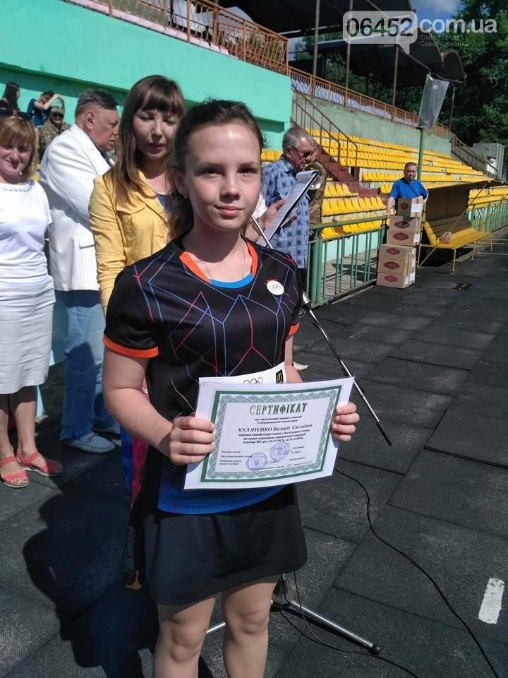 Подошла к концу первая лагерная смена для юных северодонецких спортсменов (фото), фото-3