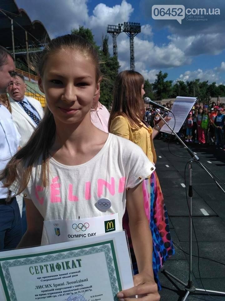 Подошла к концу первая лагерная смена для юных северодонецких спортсменов (фото), фото-4