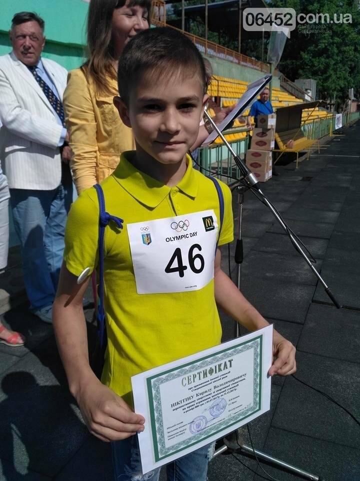 Подошла к концу первая лагерная смена для юных северодонецких спортсменов (фото), фото-1