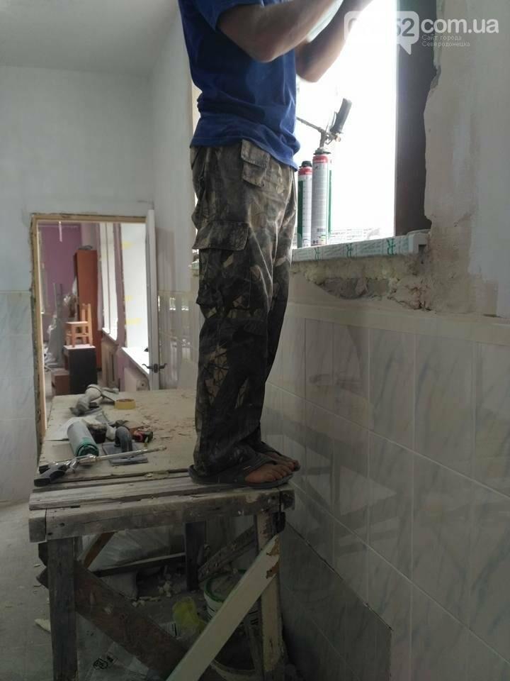Начат ремонт в северодонецком детском саду №30 (фото), фото-4