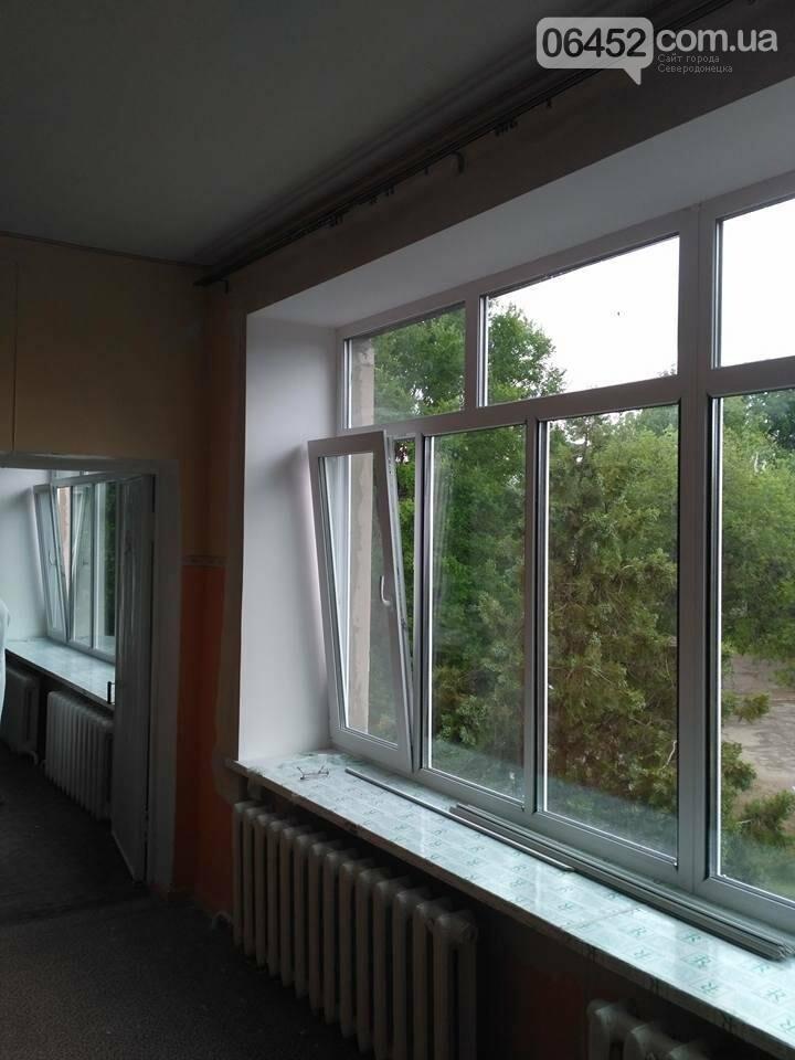 Начат ремонт в северодонецком детском саду №30 (фото), фото-2