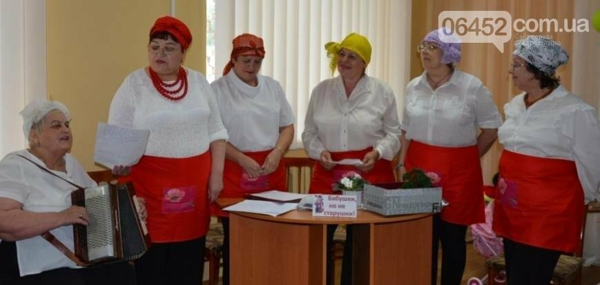 В Северодонецке состоялся конкурс «А ну-ка, бабушки!»  (фото), фото-1