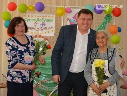В Северодонецке состоялся конкурс «А ну-ка, бабушки!»  (фото), фото-3