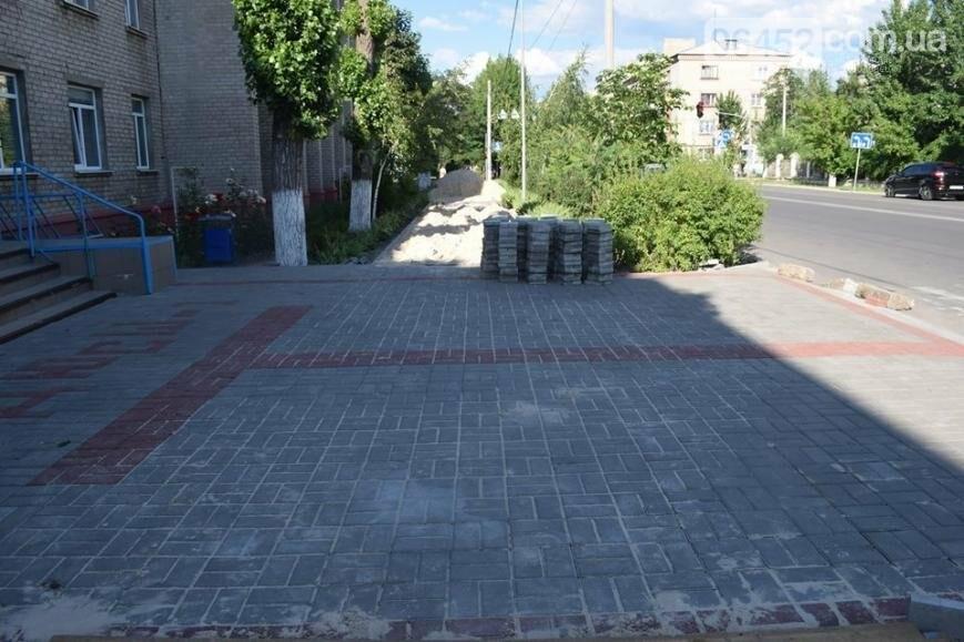 Возле северодонецкого Дворца культуры появилась новая плитка (фото), фото-3