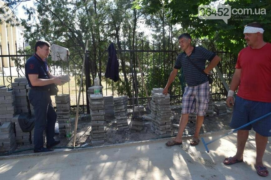 Возле северодонецкого Дворца культуры появилась новая плитка (фото), фото-1