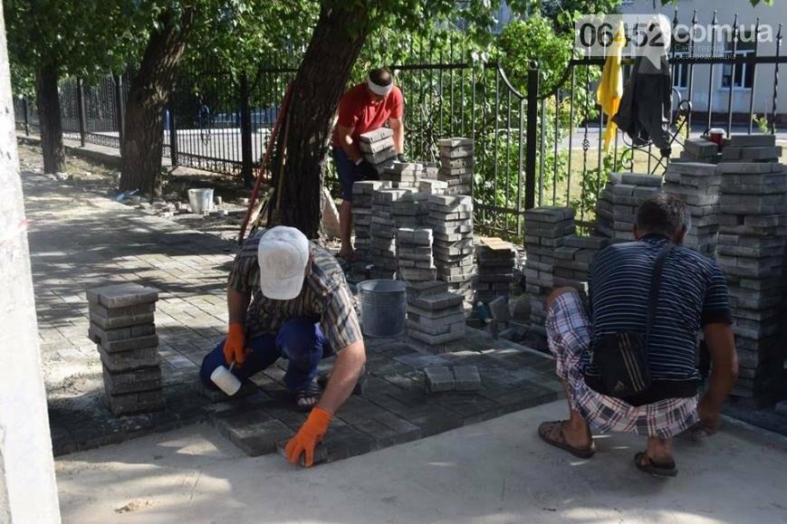 Возле северодонецкого Дворца культуры появилась новая плитка (фото), фото-2