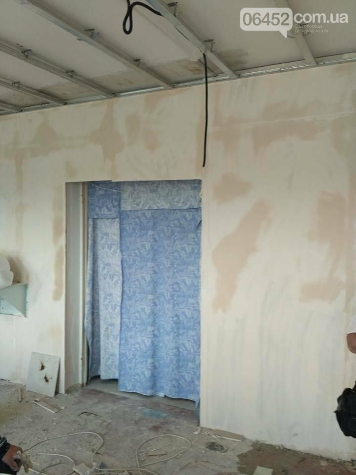 Начат ремонт в северодонецкой стоматологической клинике (фото), фото-7