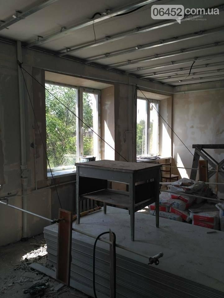 Начат ремонт в северодонецкой стоматологической клинике (фото), фото-4