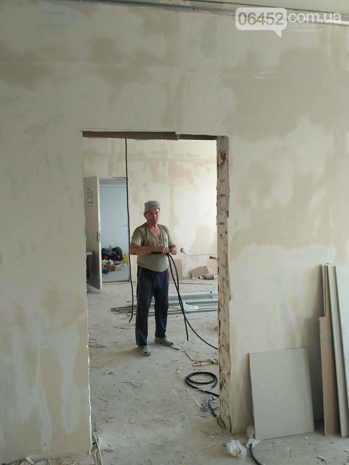 Начат ремонт в северодонецкой стоматологической клинике (фото), фото-2