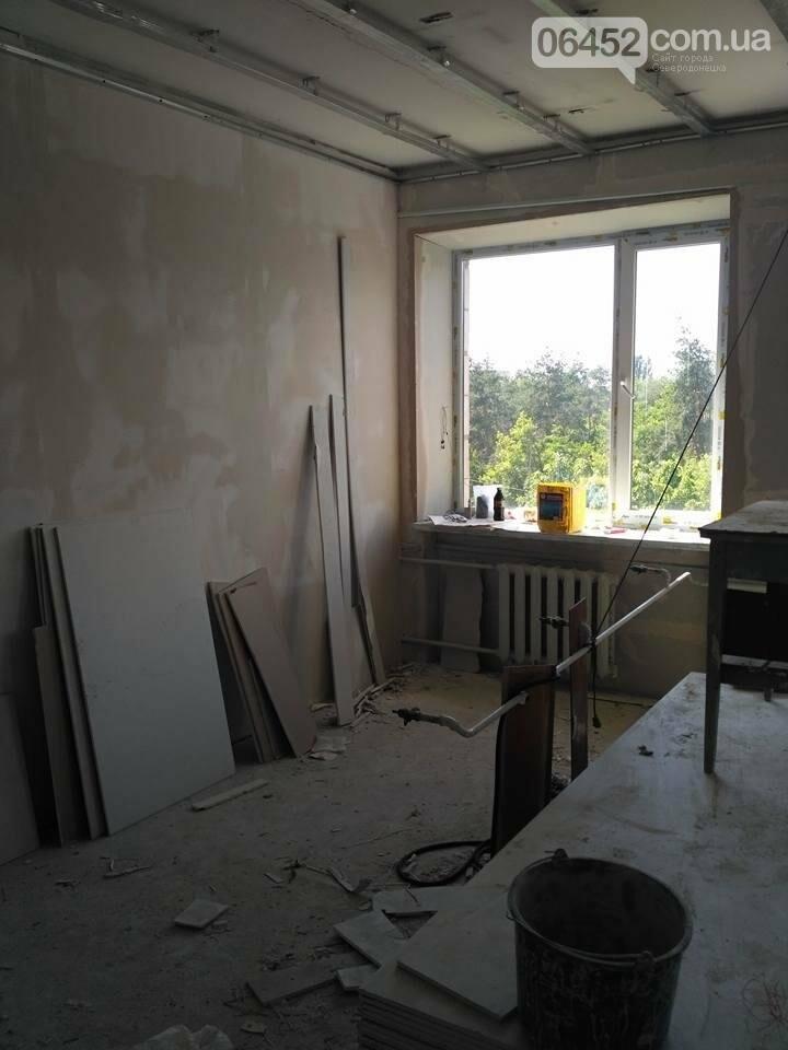 Начат ремонт в северодонецкой стоматологической клинике (фото), фото-1