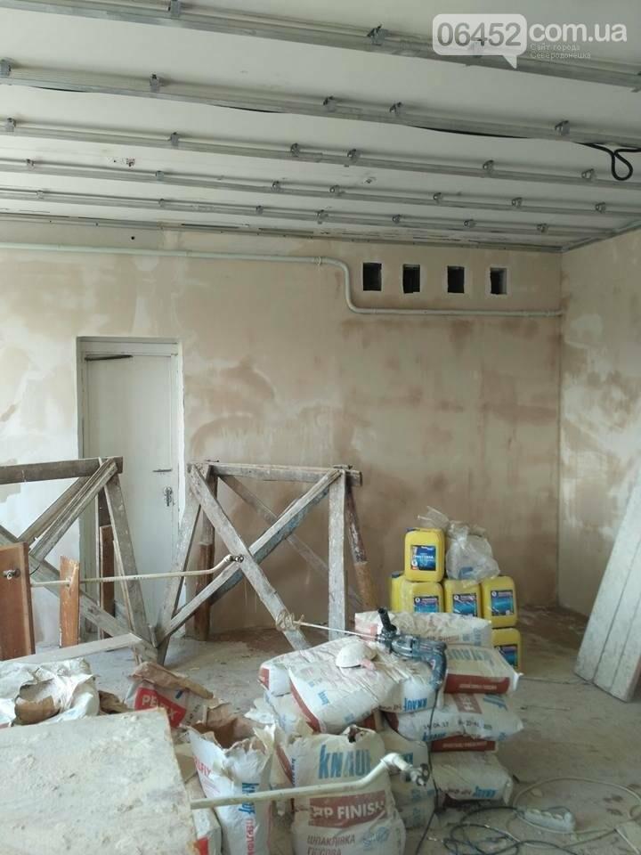 Начат ремонт в северодонецкой стоматологической клинике (фото), фото-6
