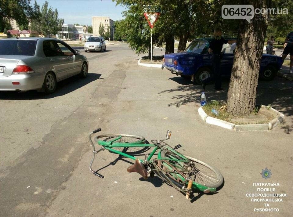 """В Северодонецке водитель """"ВАЗа"""" сбил велосипедиста, фото-1"""