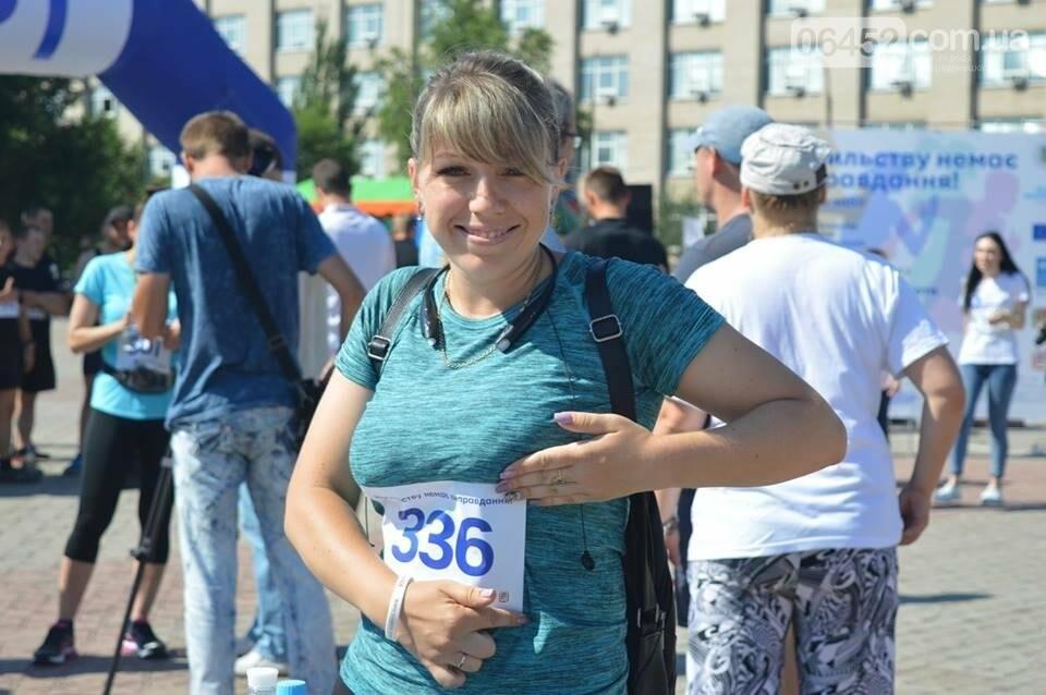 В Северодонецке состоялся забег против домашнего и гендерного насилия (фото), фото-2