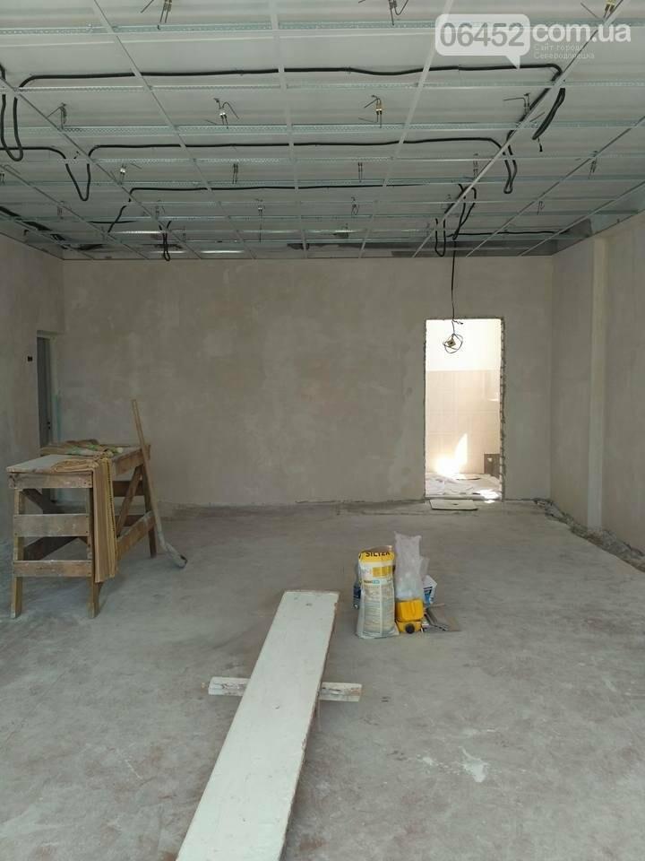 Начаты ремонтные работы в северодонецком Центре детского и юношеского творчества (фото), фото-5