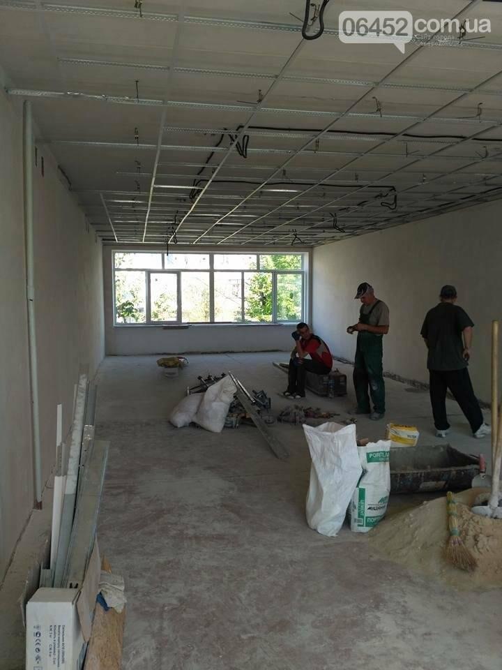 Начаты ремонтные работы в северодонецком Центре детского и юношеского творчества (фото), фото-7