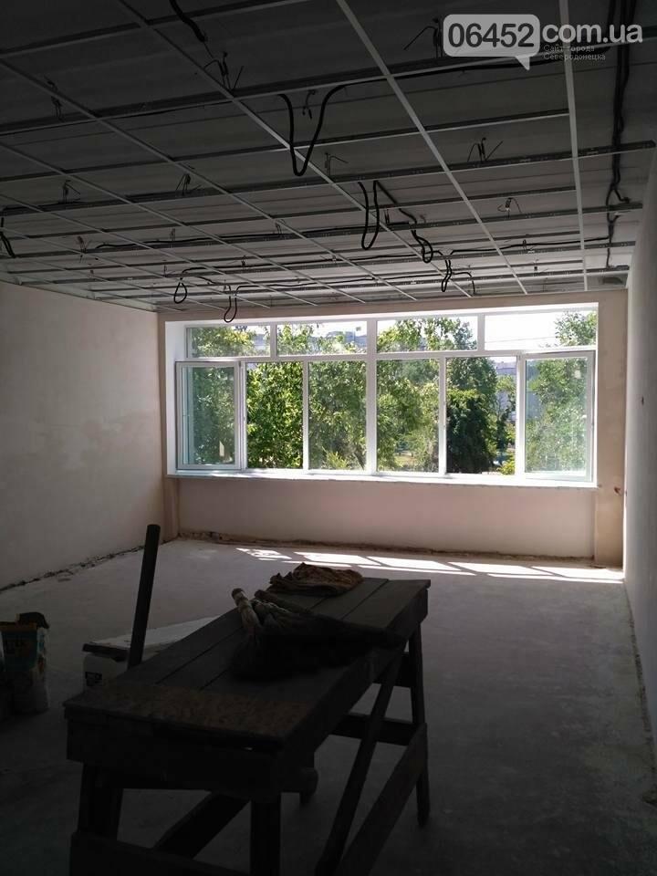 Начаты ремонтные работы в северодонецком Центре детского и юношеского творчества (фото), фото-8