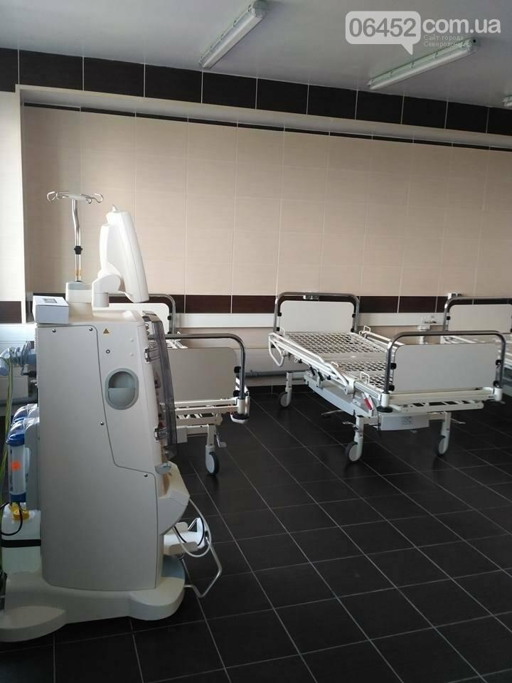 Северодонецкая горбольница получила оборудование для проведения процедуры гемодиализа (фото), фото-1