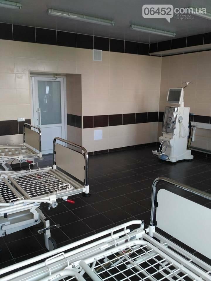 Северодонецкая горбольница получила оборудование для проведения процедуры гемодиализа (фото), фото-3