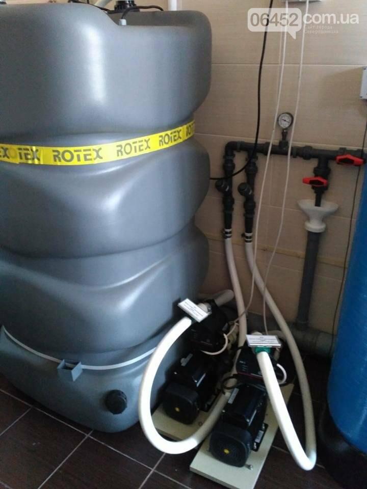 Северодонецкая горбольница получила оборудование для проведения процедуры гемодиализа (фото), фото-2
