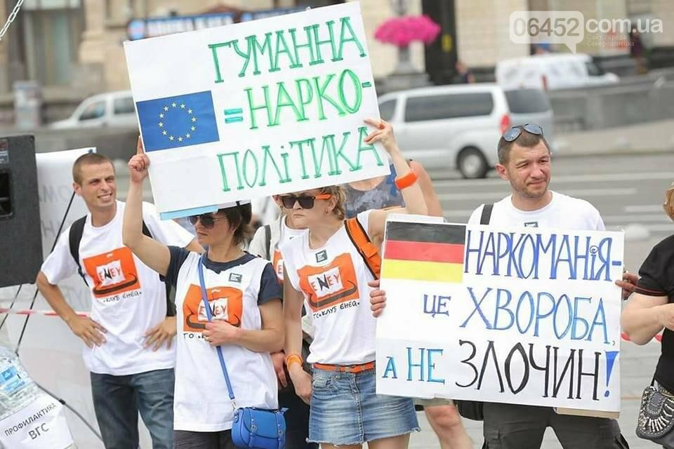 Представители ЛГБТ приняли участие в акции «Поддержать, не наказывать» (фото), фото-3