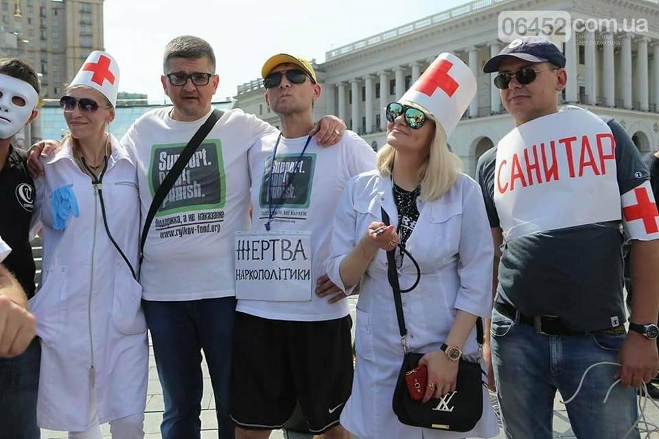 Представители ЛГБТ приняли участие в акции «Поддержать, не наказывать» (фото), фото-4