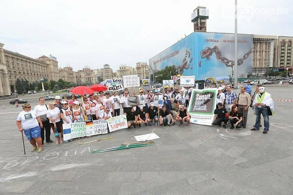 Представители ЛГБТ приняли участие в акции «Поддержать, не наказывать» (фото), фото-5