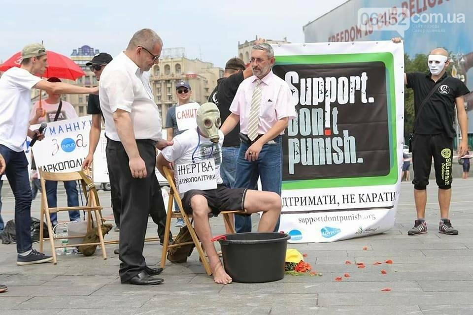 Представители ЛГБТ приняли участие в акции «Поддержать, не наказывать» (фото), фото-6