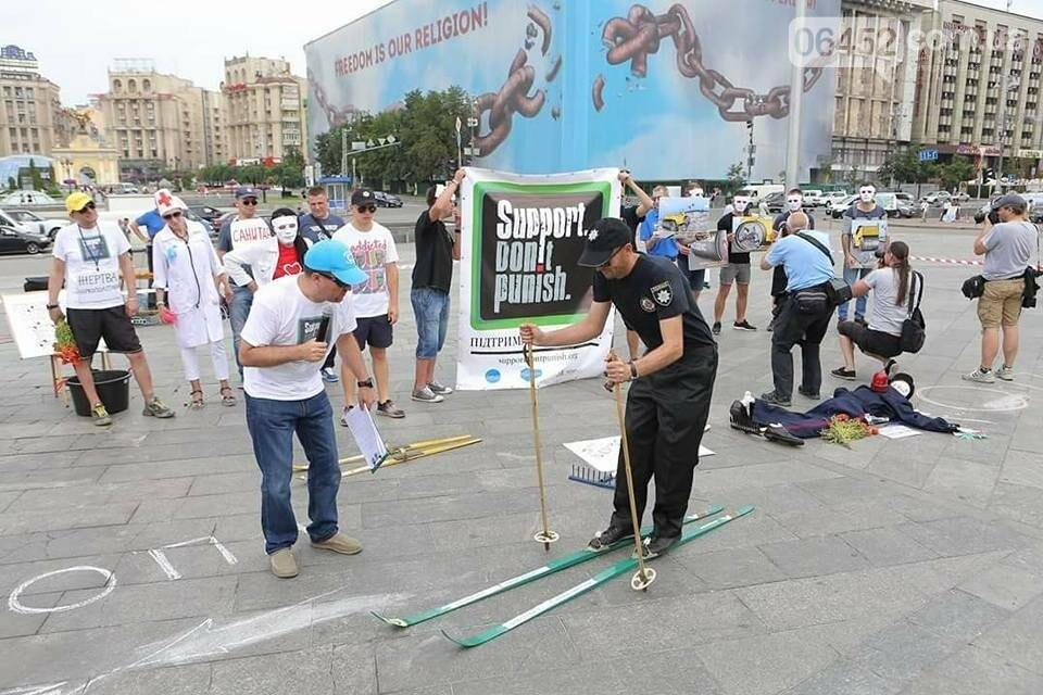 Представители ЛГБТ приняли участие в акции «Поддержать, не наказывать» (фото), фото-12