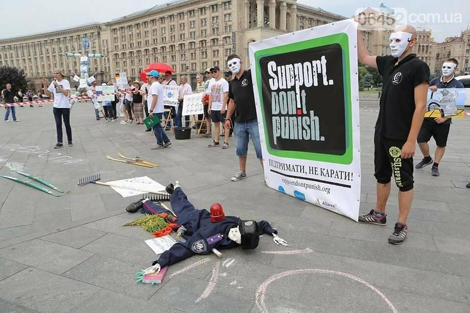 Представители ЛГБТ приняли участие в акции «Поддержать, не наказывать» (фото), фото-14