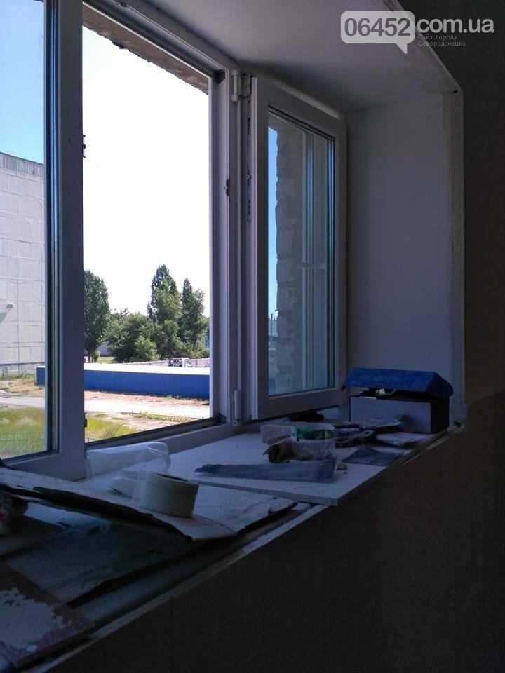 В северодонецком детском саду №41 начался ремонт (фото), фото-7