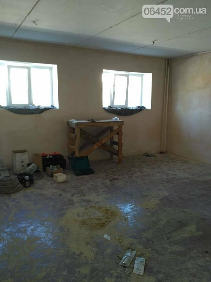 В северодонецком детском саду №41 начался ремонт (фото), фото-9