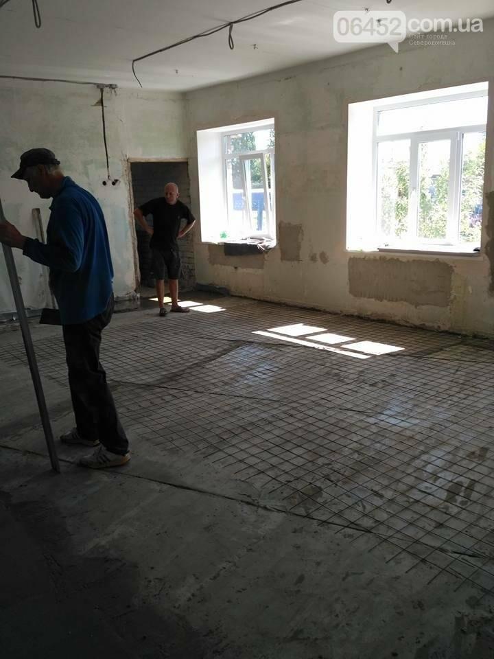 В северодонецком детском саду №41 начался ремонт (фото), фото-14